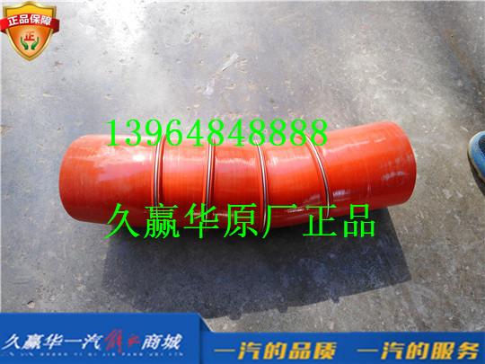 3730045-367 青岛一汽解放天V ABS螺旋线空插座