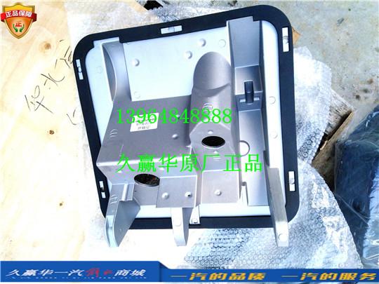 5301091-E48-A9 青岛一汽解放悍V 右角板