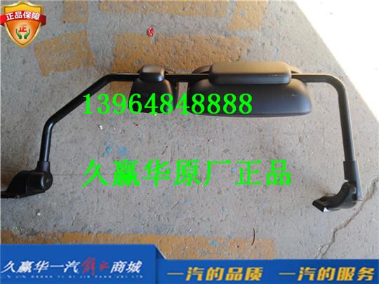 8202020BA95-C00/D青岛一汽解放J6F 右倒车镜
