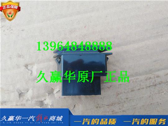 6104015AA95-C00/D青岛一汽解放J6F 左车门电动玻璃升降器