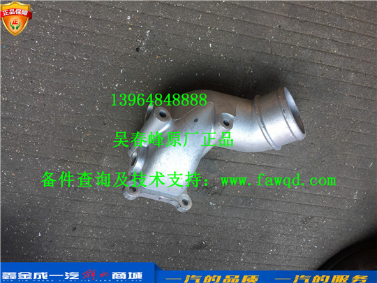 1119010-DE020 青岛一汽解放悍V 中冷器