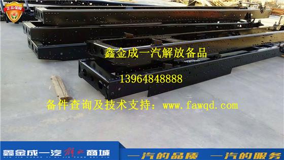 2507015-A6E 原厂解放车桥 行星齿轮及差速器壳总成