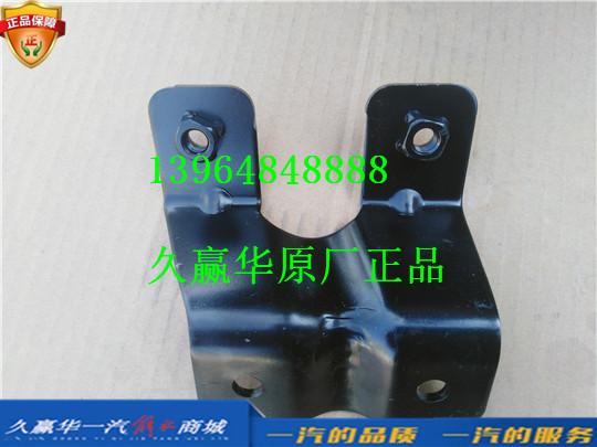 2803045-DR100  青岛一汽解放虎VH 前保险杠左固定支架