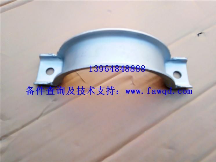 1203041-274  青岛一汽解放JH6  消音器卡箍