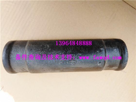 2912406-1057  青岛一汽解放JH6 后钢板弹簧盖板