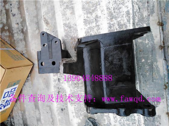3403016-1900  青岛一汽解放JH6 转向器托架