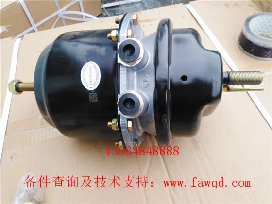 3530010-1502-C00  青岛一汽解放JH6 弹簧制动缸带快插接头总成