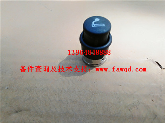 3725010-240 青岛一汽解放JH6 点烟器插头