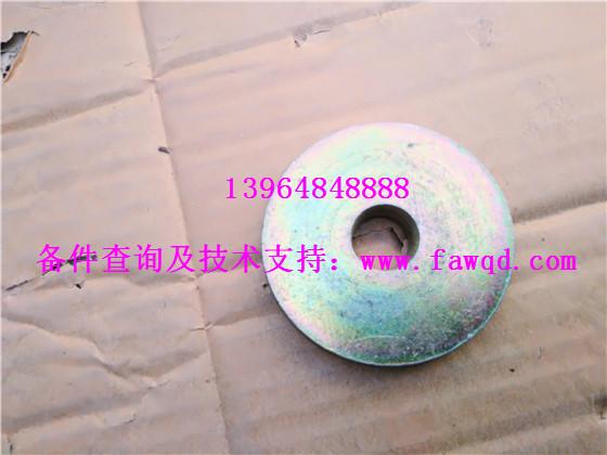 5001026-1063 青岛一汽解放JH6  前悬置减振器固定垫片