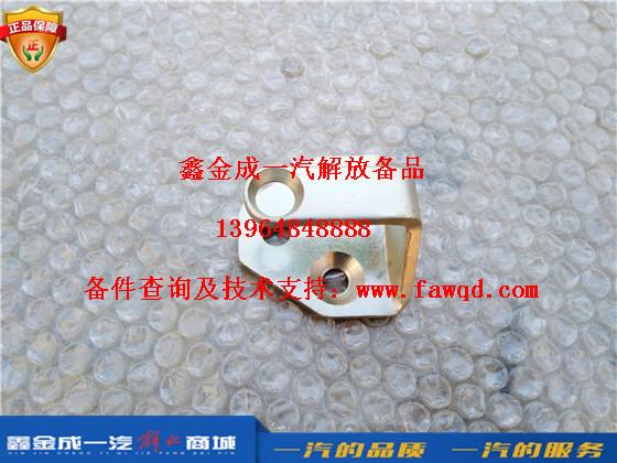6105151-B45-C00  青岛一汽解放JH6 前门锁扣