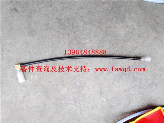 6800015AB45 青岛一汽解放JH6 驾驶员座进气管总成