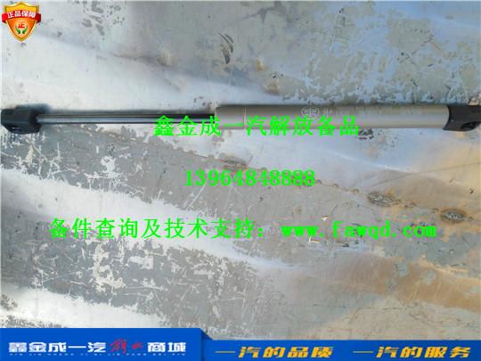 7000220-B45-C00  青岛一汽解放JH6 上卧铺撑杆