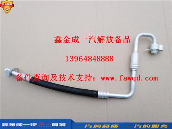 8108090-1576-C00  青岛一汽解放JH6  空调管