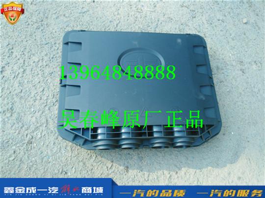 3724985-1522 青岛一汽解放JH6 线束盒