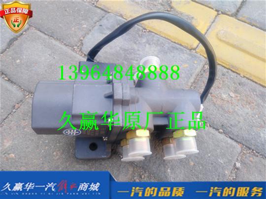 3806045-1516 青岛一汽解放JH6 燃油转换电磁阀