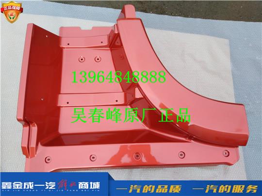 5103122-B45-A9 青岛一汽解放JH6 右前翼子板 富贵红