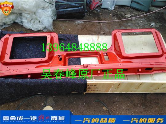 5300010-B45-A9 青岛一汽解放JH6 前围焊接总成 富贵红