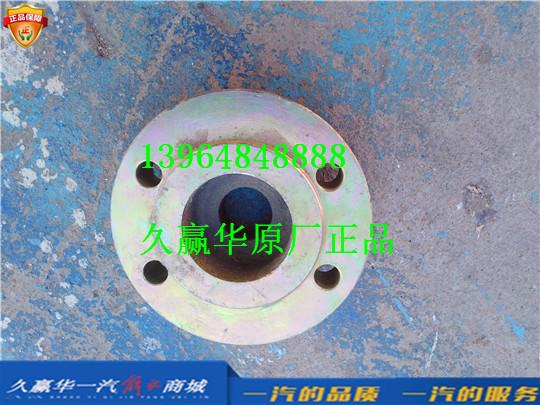 1313063-1057 青岛一汽解放JH6风扇离合器过渡法兰