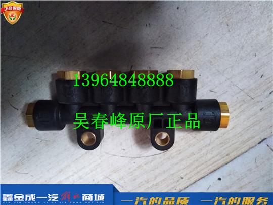 3506350-1500 青岛一汽解放JH6 辅助供气模块