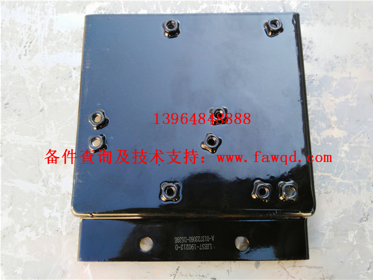 3722060-D539E 青岛一汽解放虎VH 控制器支架