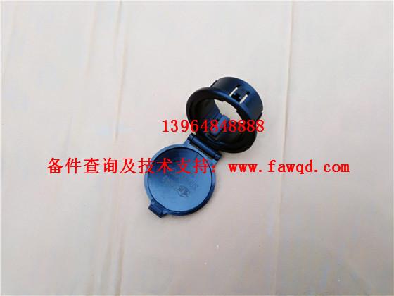 3736055-6K9 青岛一汽解放虎VH  充电器插座盖