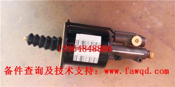 100160400055 集瑞联合卡车 离合器助力泵