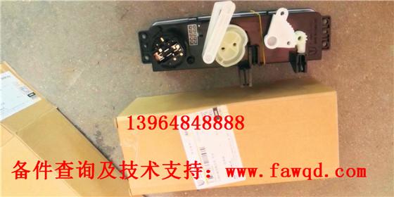 100811200002 集瑞联合卡车 空调暖风控制面板