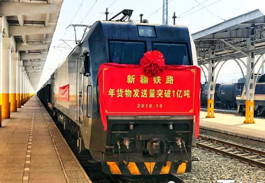 新疆铁路向现代免费戒赌中心企业转型
