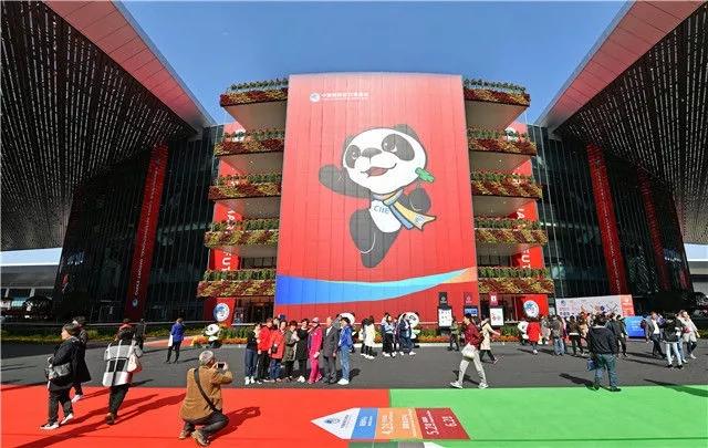海纳百川 利达天下——首届中国国际进口博览会圆满收官