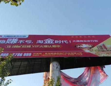 大型户外彩世界北京赛车开奖