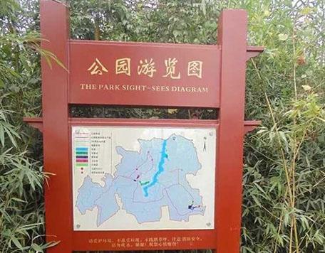 公园游览图