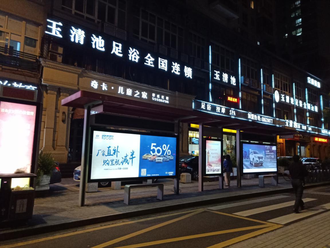 北京现代候车亭