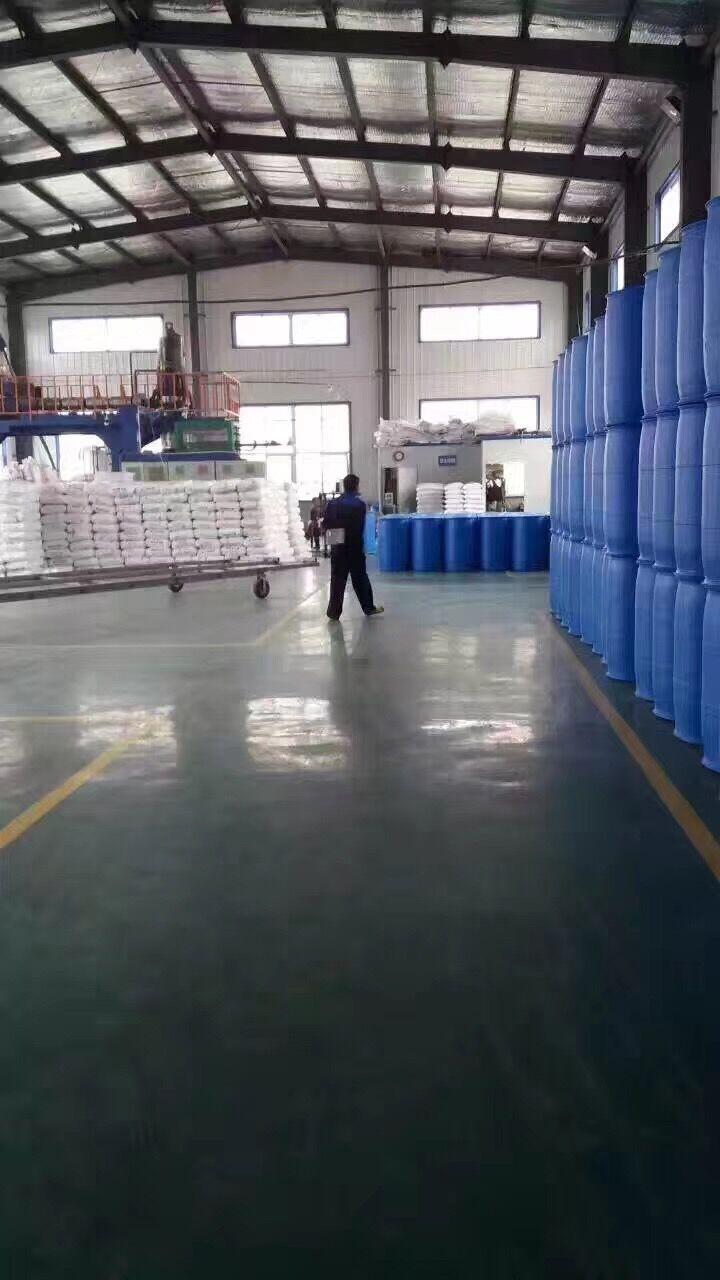 營口塑料桶廠家