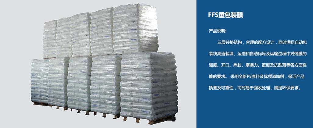 遼寧塑料桶定制