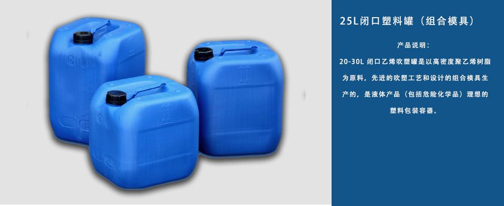 噸桶生產廠家