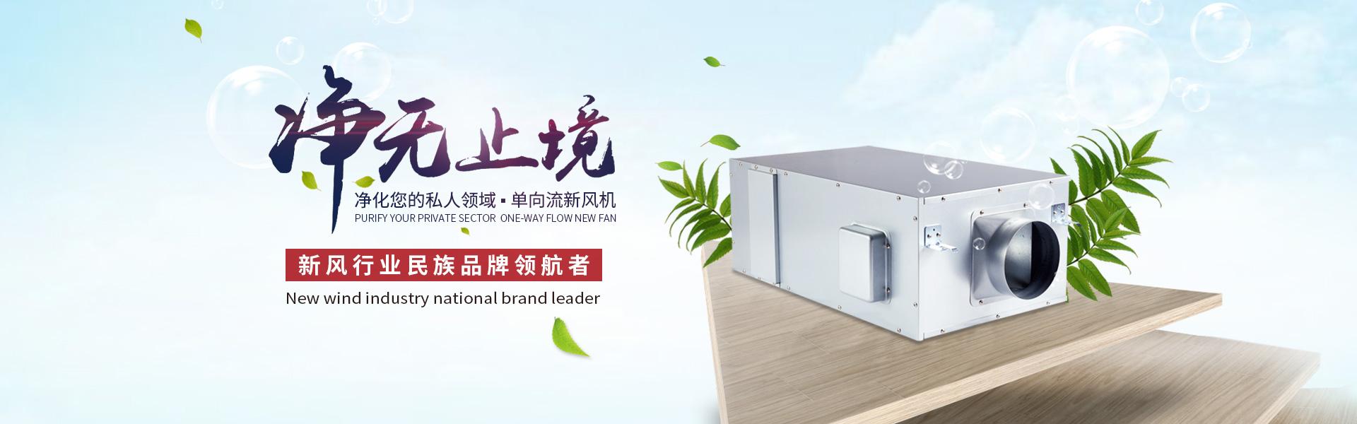 浙江拓力環境科技有限公司