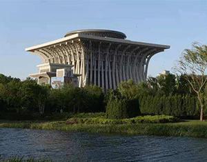 中國國學中心