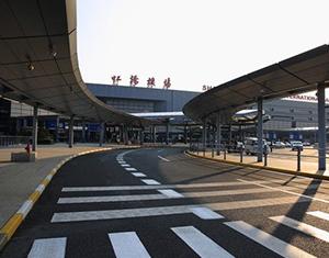 上海虹橋機場