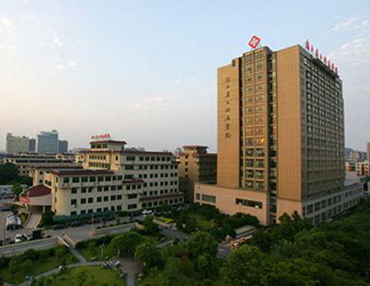 浙江省立同德醫院
