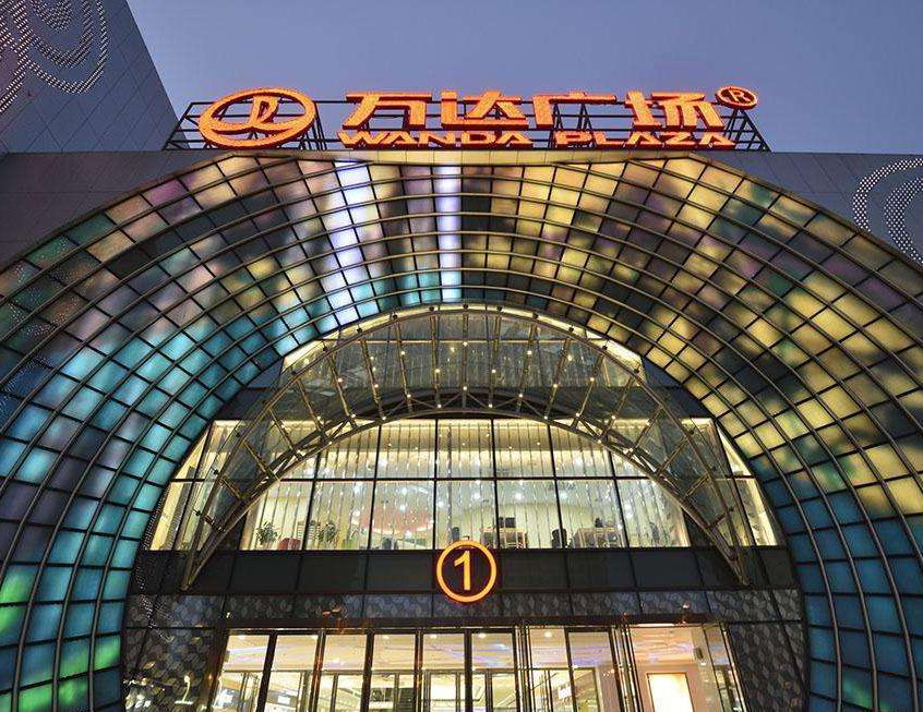 上海萬達廣場
