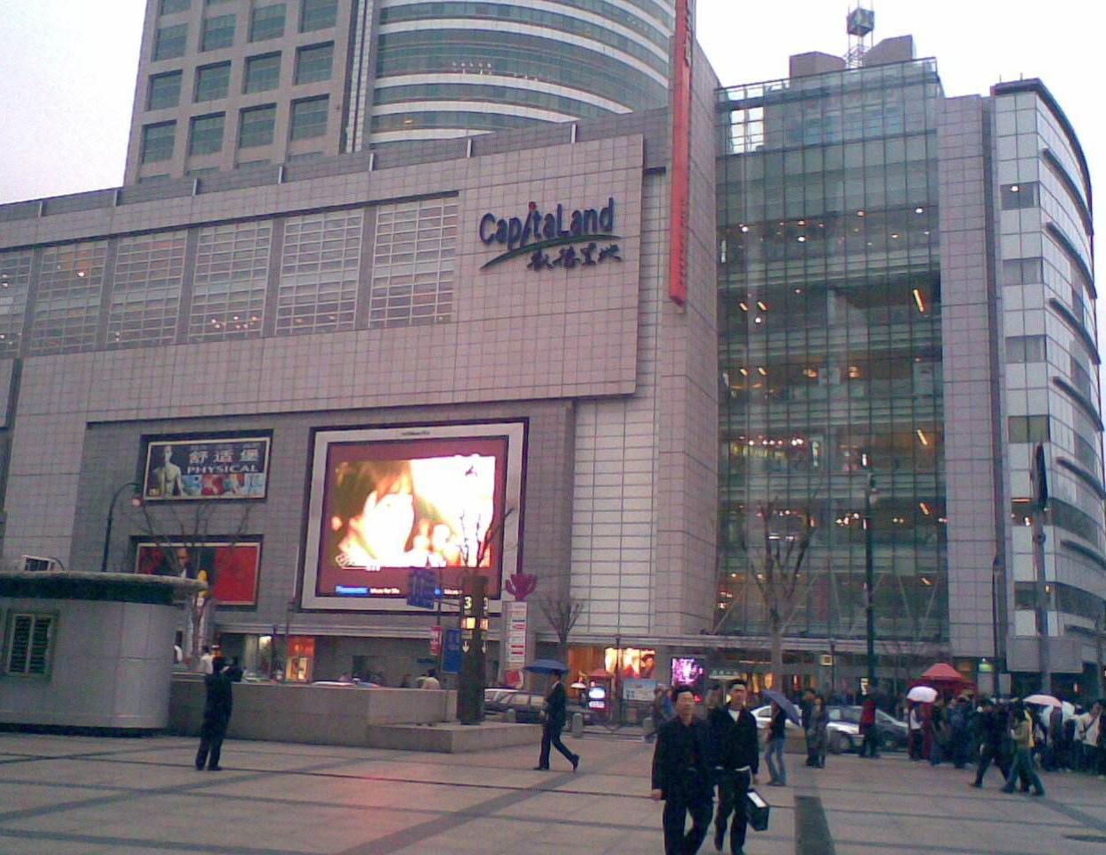 上海來福士廣場