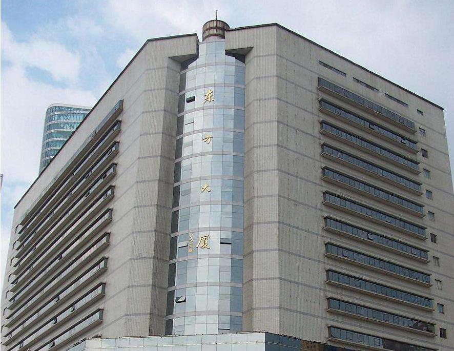 上海東方大廈