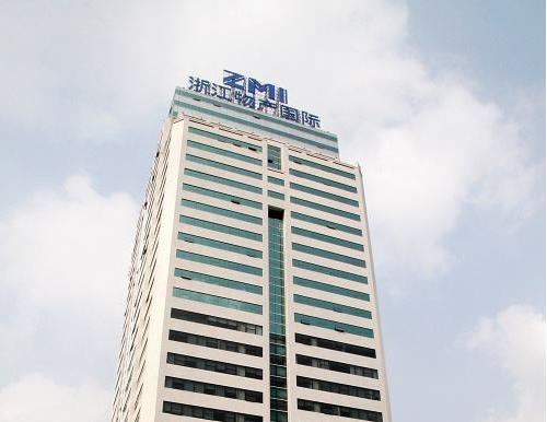 杭州物產大廈