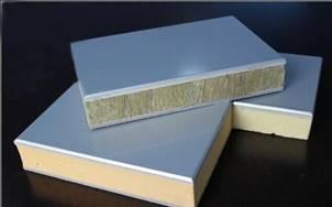 金属面保温一体板