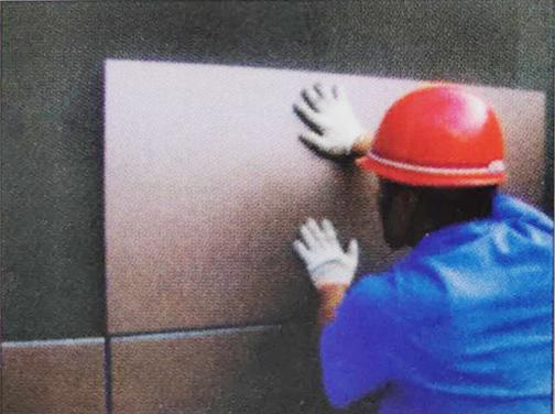 10.外墙保温一体板-贴板