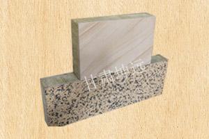 外墙保温材料 陶瓷薄板