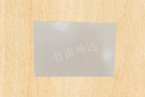 外墙装饰一体板 氟碳漆板