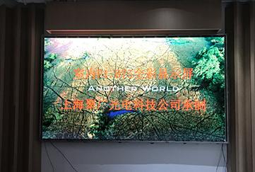 2018年LED显示屏有哪些发展方向?