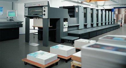 造纸机械轴承