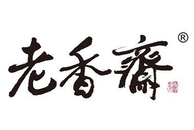 热烈祝贺上海LD乐动体育网址食品有限公司网站成功上线!